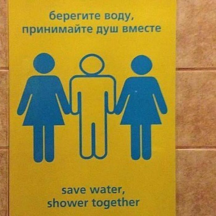 Мораль 21-го века... | Фото: Chert-poberi.ru.