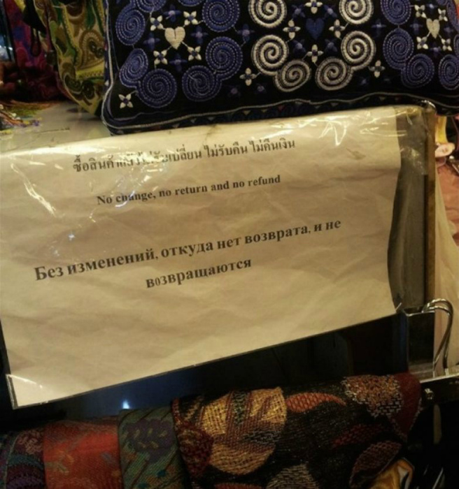 Плохой переводчик, но мысль шикарная. | Фото: Bomba.co.