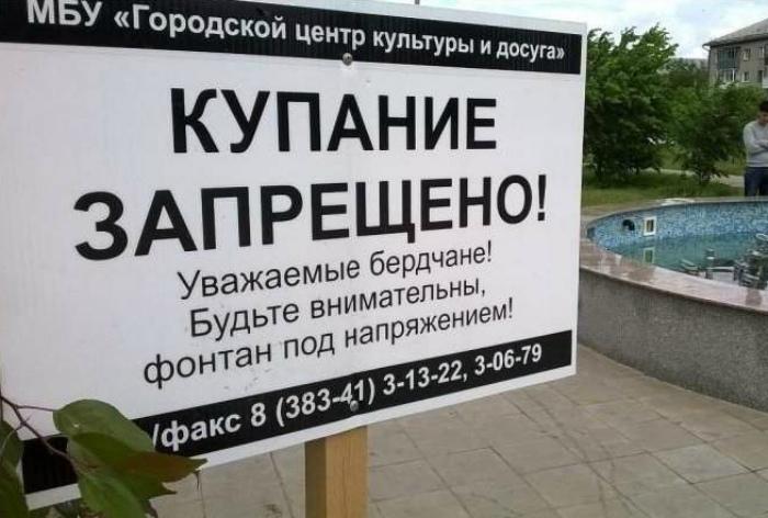 «Не подходи, убьет!» | Фото: Триникси.