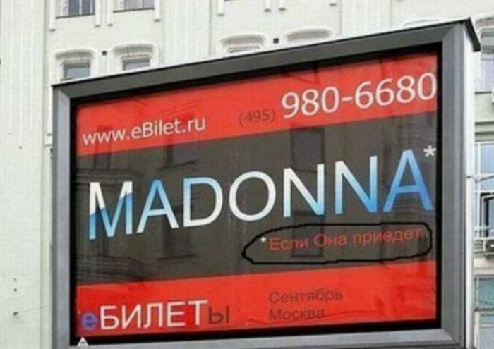 Почти договорились! | Фото: Ronin.ru