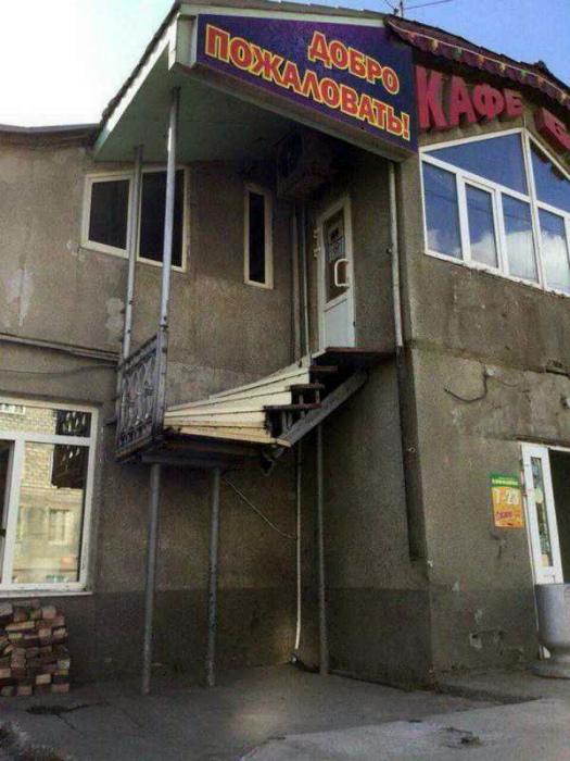 Вход в магазин. | Фото: Imglogy.com.