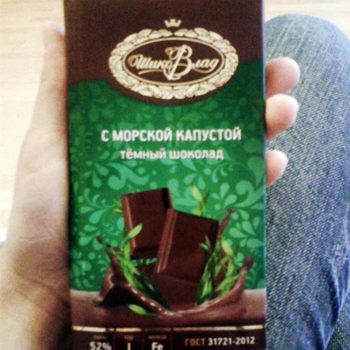 Вкуснейший шоколад.