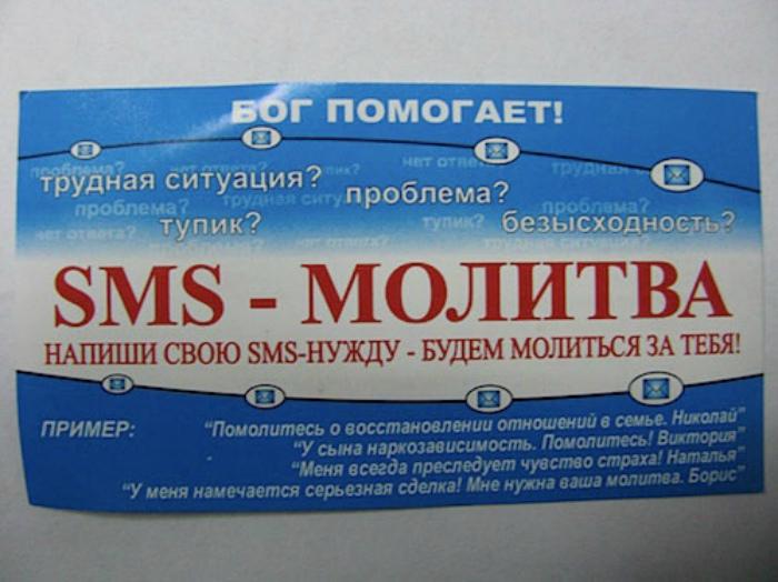 О, времена, о нравы! | Фото: yastart.ru.
