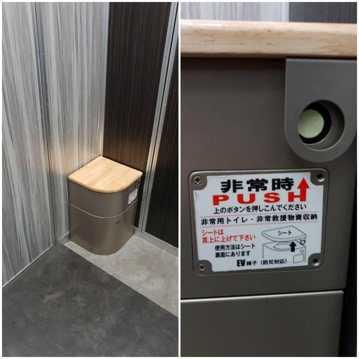 Туалет<br> в лифте.