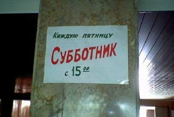 Обманывают людей. | Фото: Ribalych.ru.