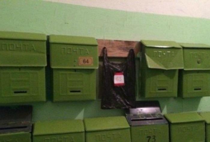 Почтовый пакет.