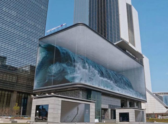 Оригинальная инсталляция в Сеуле. | Фото: Arch2O.