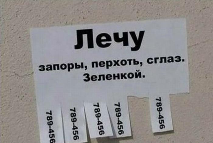 17 эпичных фотографий о работе гадалок, прорицателей ...: http://www.novate.ru/blogs/080317/40367/