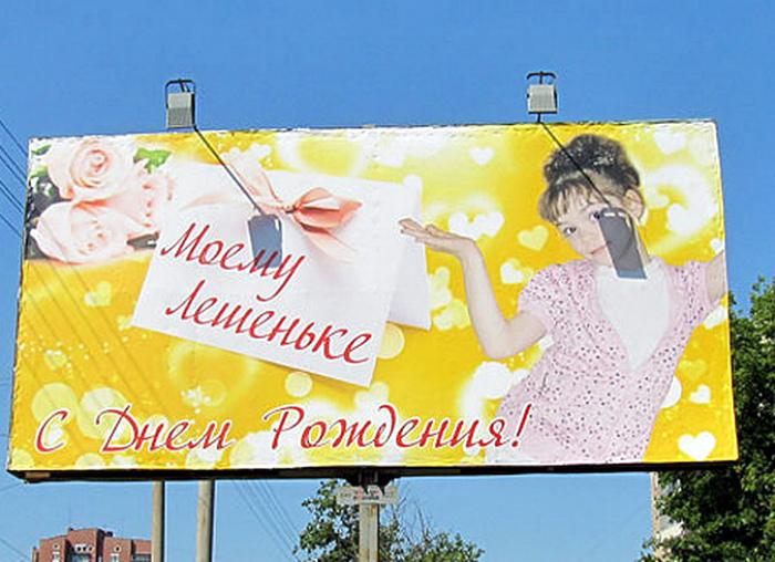 Хм, девочке на фото не больше 10 лет, сколько же лет Лешеньке... | Фото: Главком.