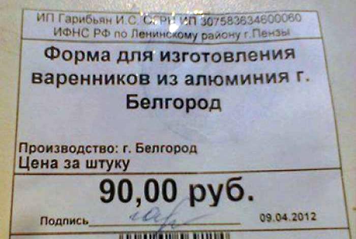 Вареники  по-белгородски. | Фото: Досенг.