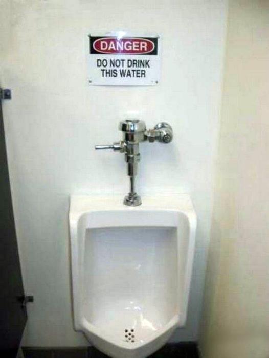 «Не пейте эту воду!»