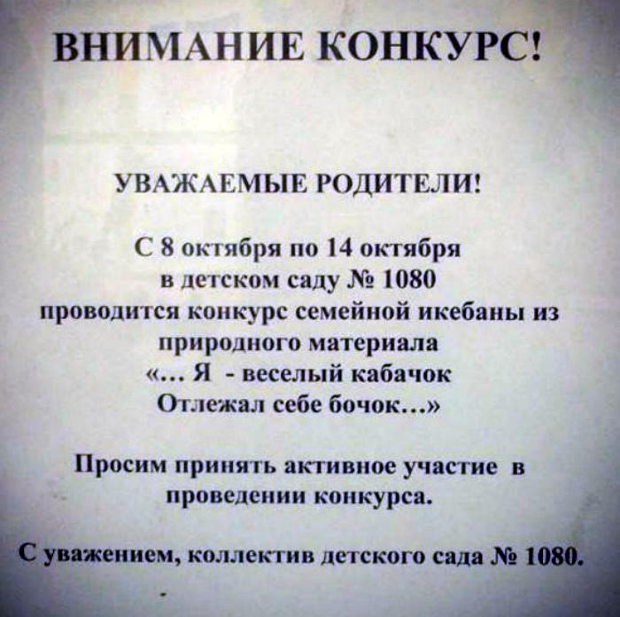 Пора провести тест на наркотики среди работников детских учреждений. | Фото: Womanadvice.ru.