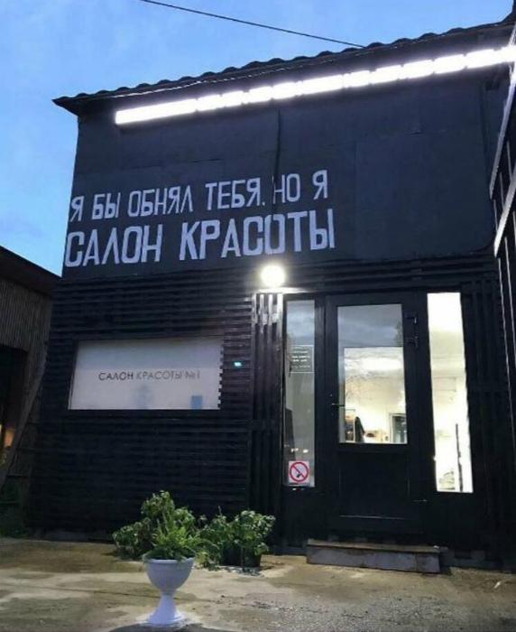 Какой странный слоган... | Фото: БУГАГА.