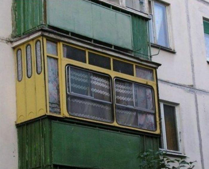 Балкон машиніста.