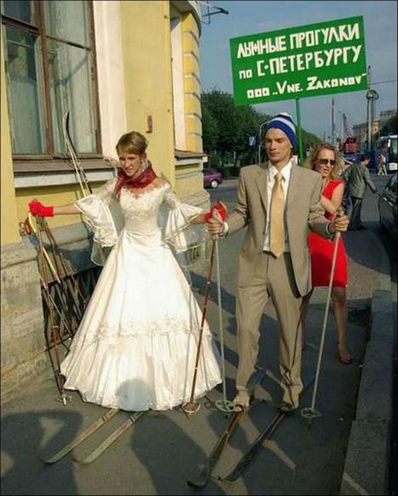 Свадебный забег на лыжах.