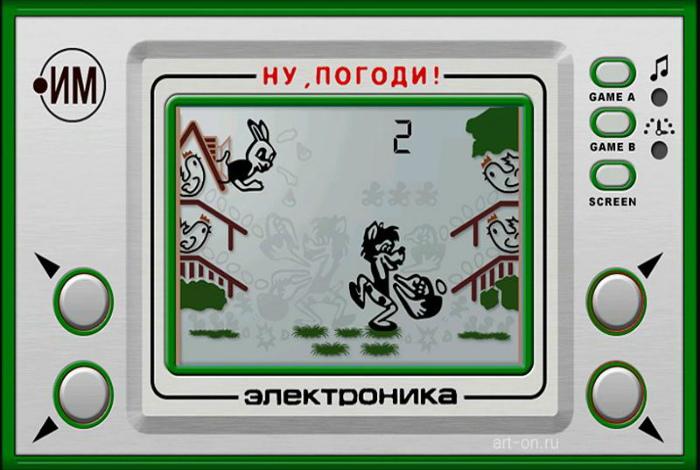 Карманная игра «Электроника»