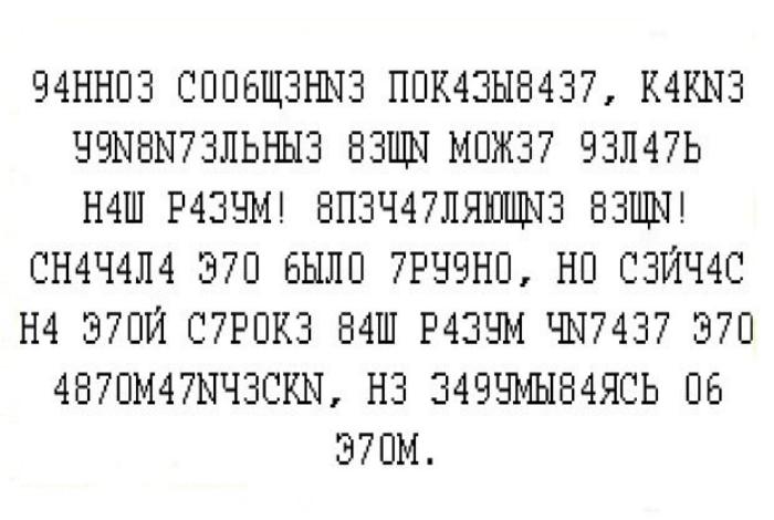 Прочитайте текст.