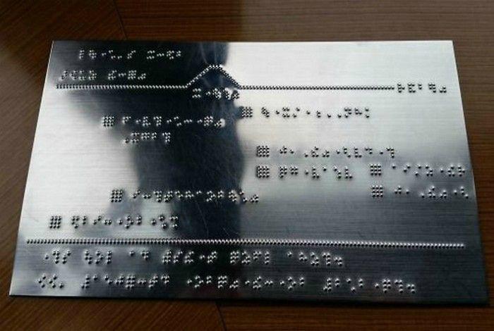Таблички для слепых. | Фото: Поросёнка.нет.