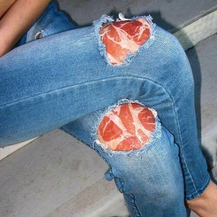 Мясо под джинсами.