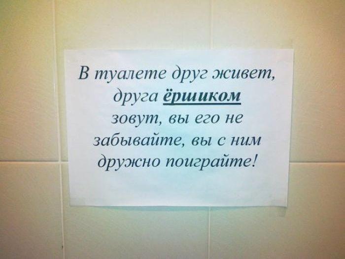Оригинальный способ приобщить коллег к чистоте.