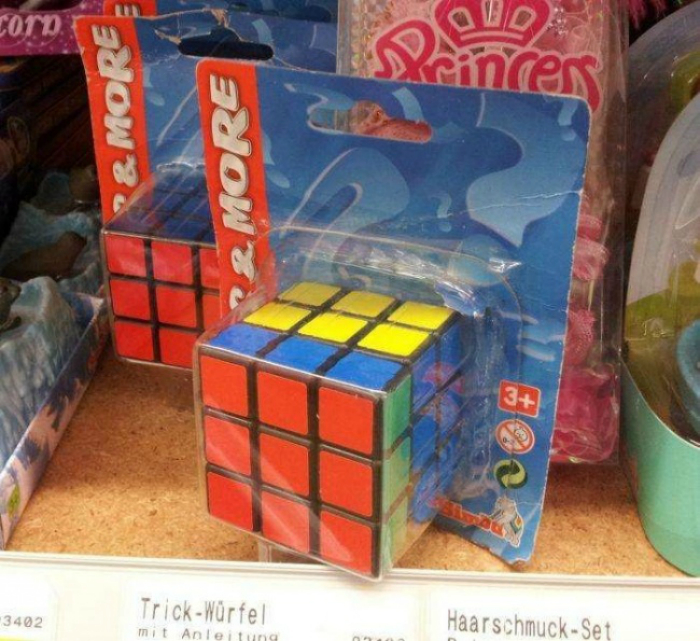 «Дайте мне скорее этот кубик Рубика я его сложу!»