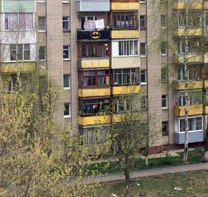 Штаб-квартира Бэтмена.