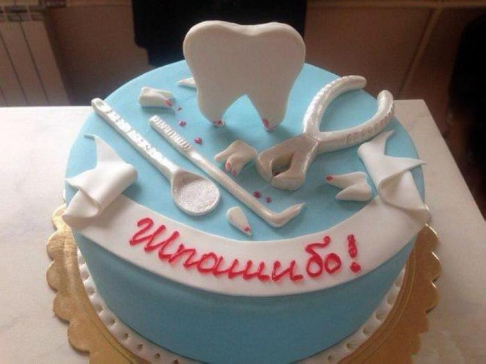 Благодарственный торт.