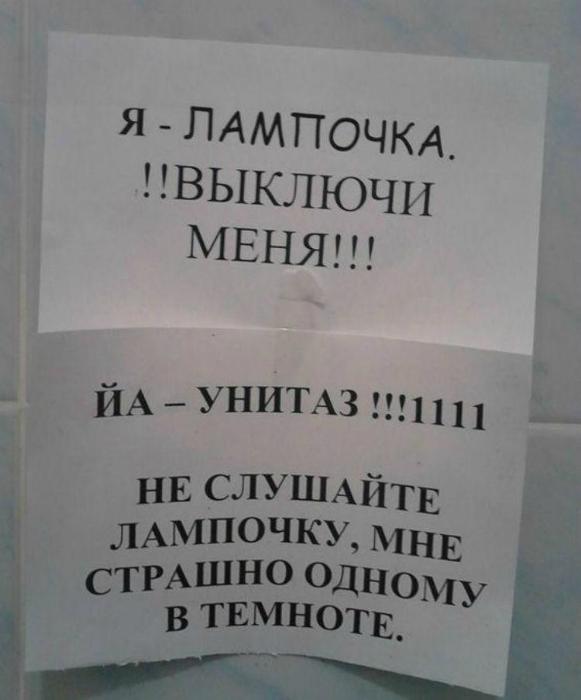 http://www.novate.ru/files/u35075/16Wallnotes.jpg