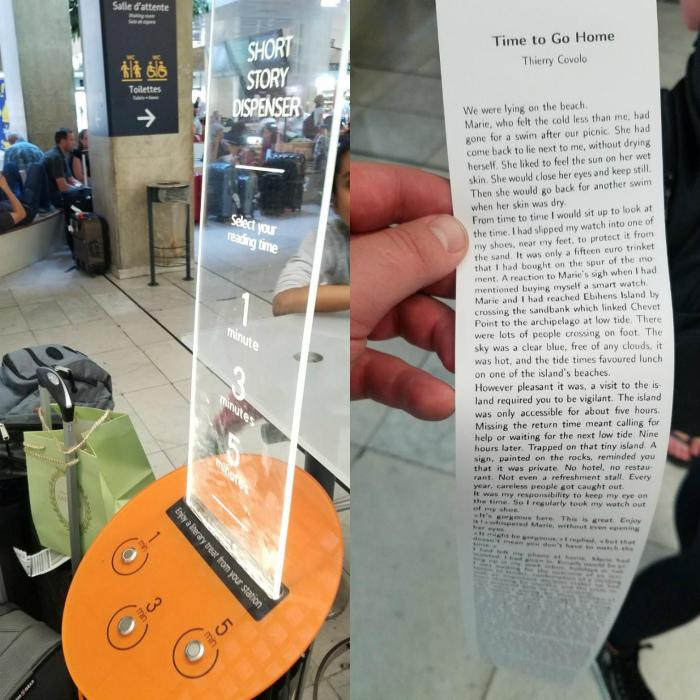 Автомат с рассказами в аэропорту. | Фото: Pinterest.
