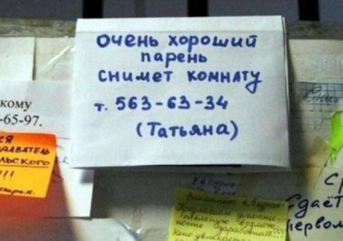 «Да-да, Таня - очень хороший парень!» | Фото: XaXa-Net.Ru.