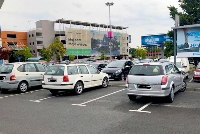 Парковка против правил.