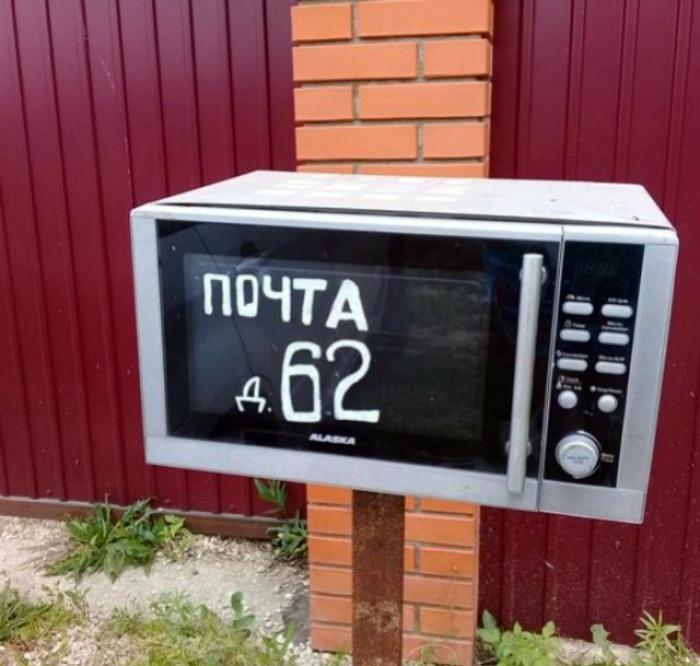 Почтовый ящик в современном стиле. | Фото: Seldon.News.