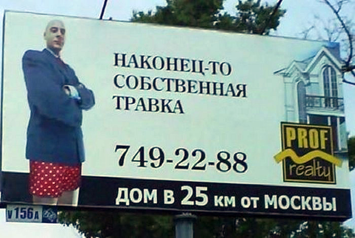 Ключевое слово. | Фото: kleinburd.ru.