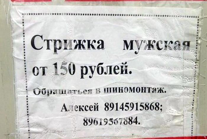 Шиномонтаж - это не только о колесах! | Фото: Kaifolog.ru.