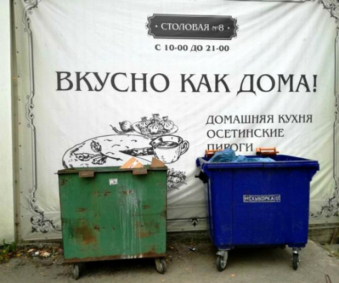 Еда из двух контейнеров. | Фото: Избушки.нет.