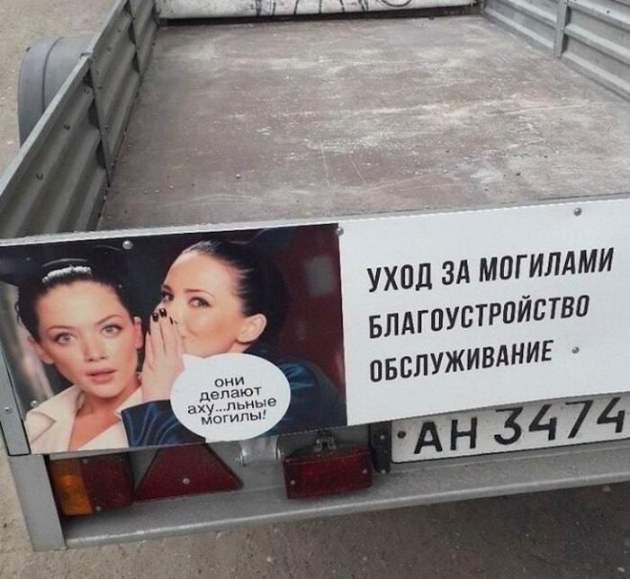 Информация, которой «хочется» делиться! | Фото: Pressa.tv.
