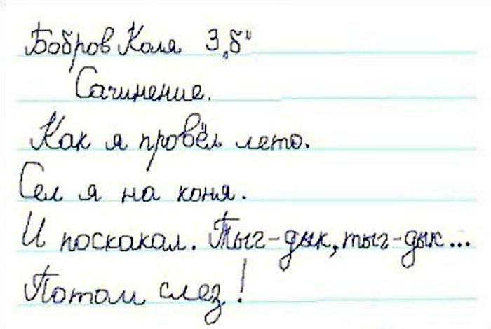 филосовские сочинения: