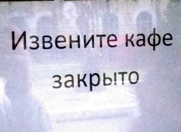 Учительница русского языка прочитала и заплакала!