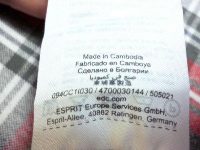 «А точно в Болгарии?»