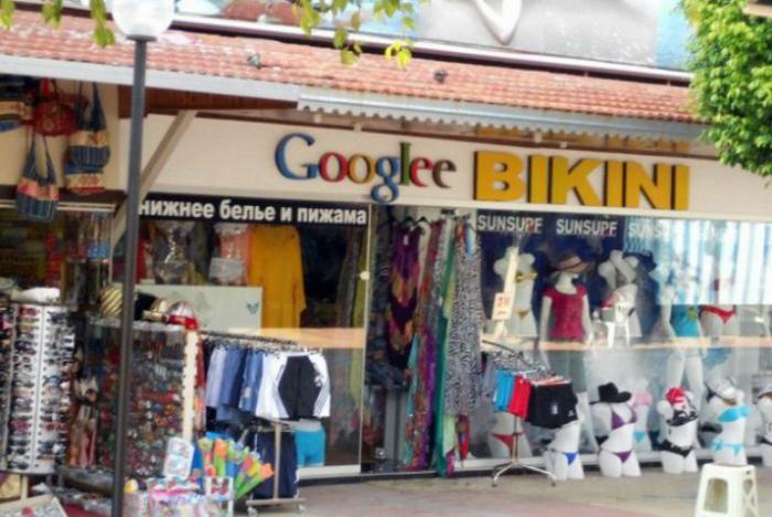 Подпольный офис Google.