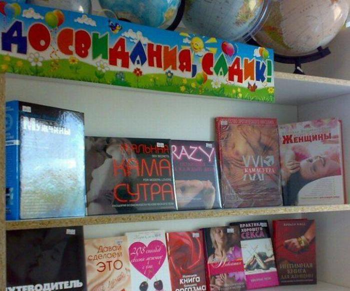 Книжки для современных детишек... | Фото: Batona.net.