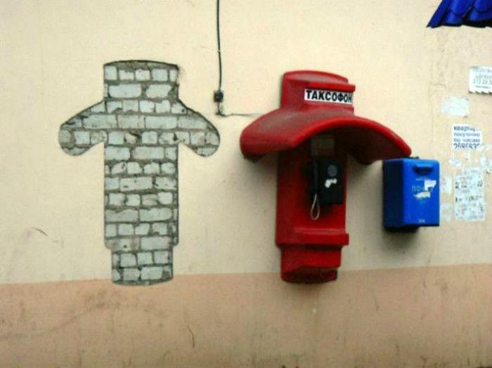 И они это называют «небольшой нюанс»? | Фото: nakonu.com.