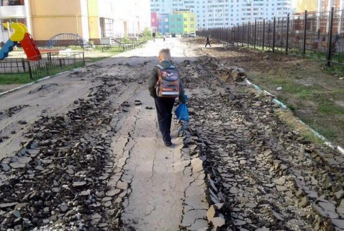 Асфальт распушился! | Фото: Subscribe.Ru.