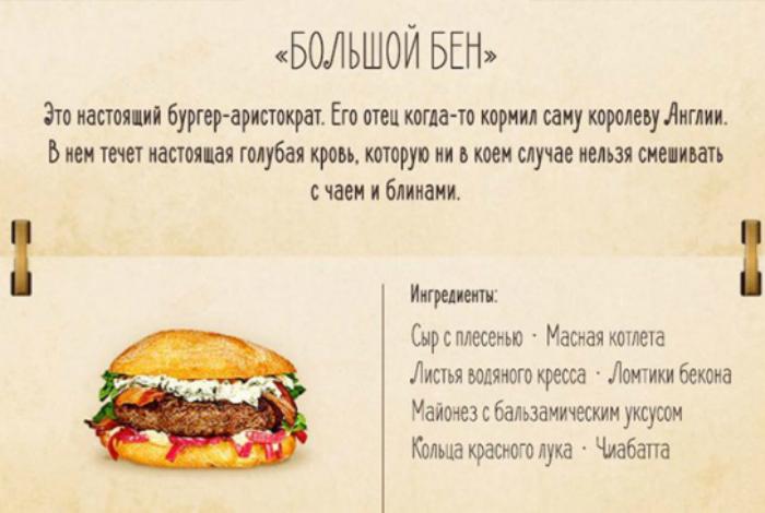 Изысканный бургер с сыром дор блю, мясной котлетой и беконом.