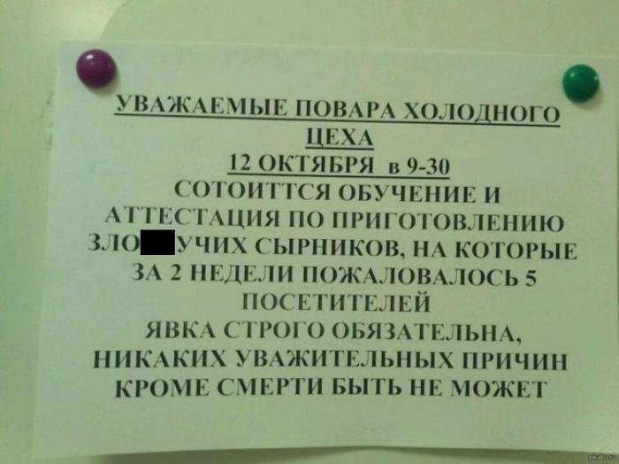 Сырники - дело тонкое. | Фото: Невьянск.