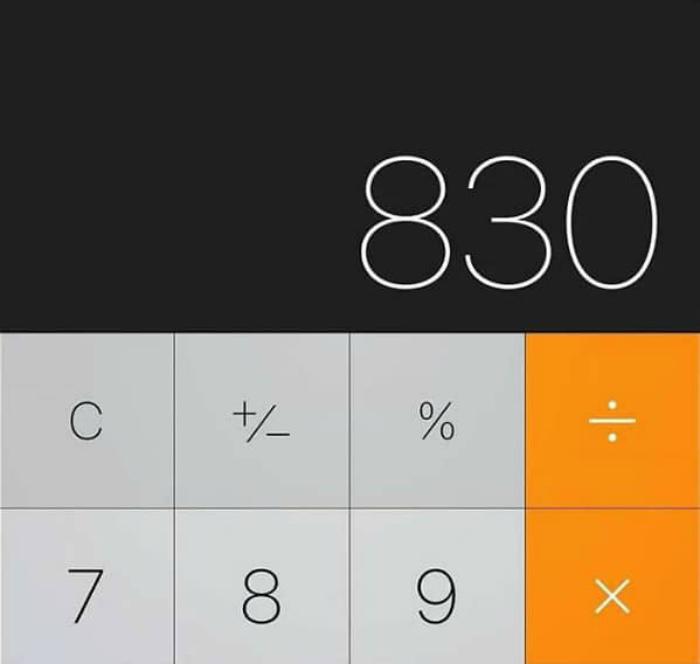 Будильник на калькуляторе.