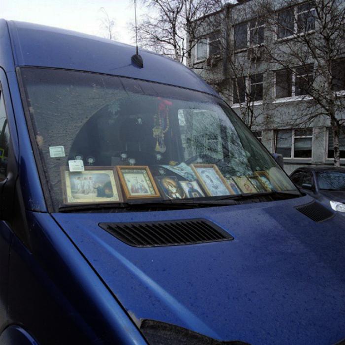 Авто под надежной защитой. | Фото: ОчепяткИ.ру.