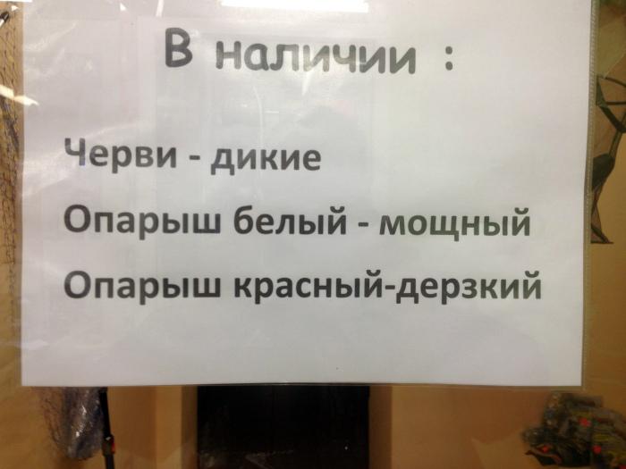 https://novate.ru/files/u35075/17folkart.jpg