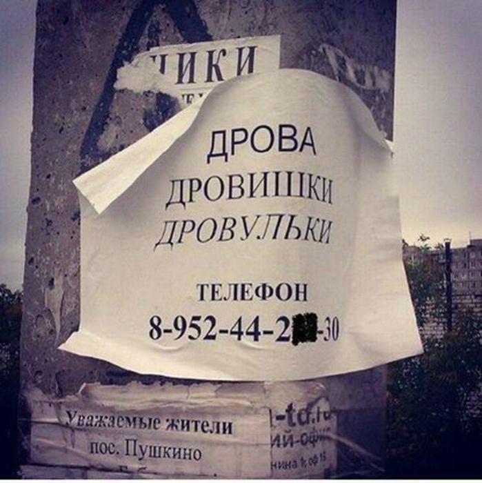 М-Маркетинг. | Фото: Официальный форум Сергея Лукьяненко.