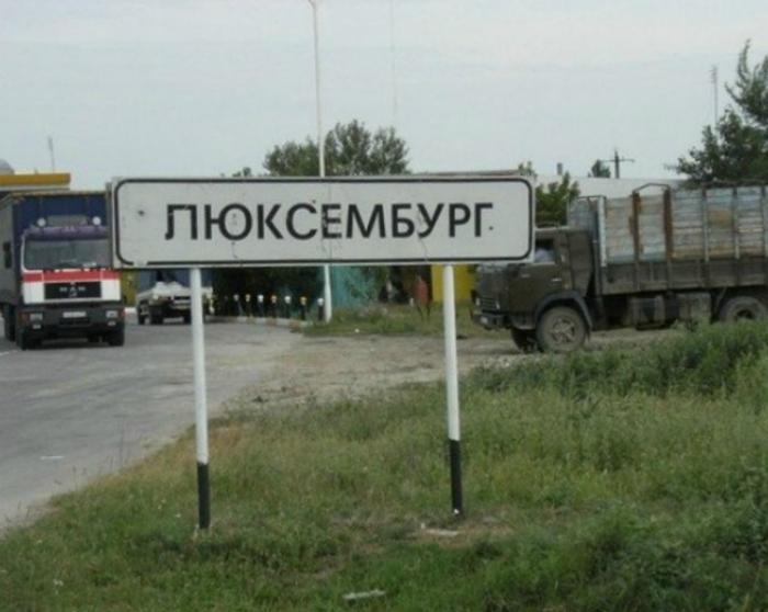 Кусочек Европы в России.